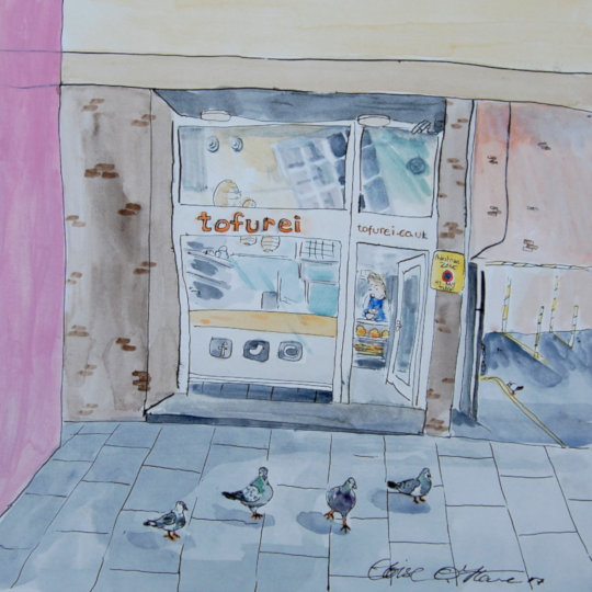 A watercolour and ink pen painting of the Tofurei shop on Pottergate, Norwich. (c) Eloise O'Hare.